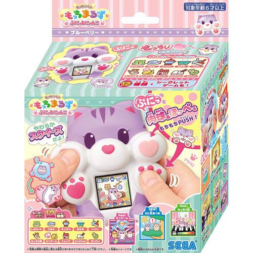 QQ麻糬小貓咪 電子寵物 電子雞 軟軟貓咪電子雞 粉紫