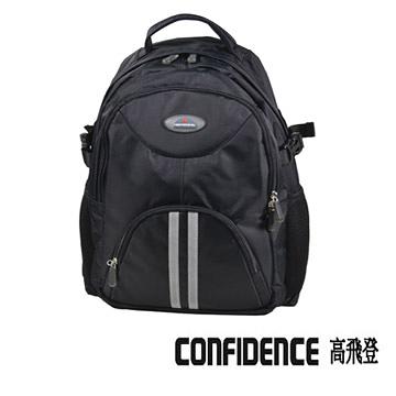 旅遊 背包  Confidence 高飛登 5962 神秘黑