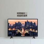 Panasonic 國際牌 43吋電視TH-43H400W公司貨保固+免運