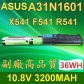 ASUS 華碩 3芯 A31N1601 日系電芯 電池 X541UA-1A X541UA-1A X541UA-3G X541U R541UA R541UA-RB51F541UA X541NA