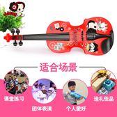 ddung冬己音樂玩具幼兒早教兒童樂器仿真小提琴男孩女孩生日禮物