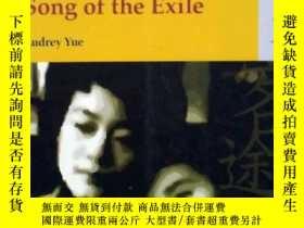二手書博民逛書店Ann罕見Hui s Song of the Exile(安慧的