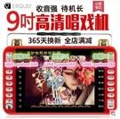 【3C】M63老人唱戲看戲機視頻播放器迷妳便攜式收音插卡充電評書 MP4/MP5