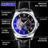 流行男錶 蝴蝶扣牛皮帶鏤空男錶夜光手錶 男機械錶幻彩男士全自動機械錶xw