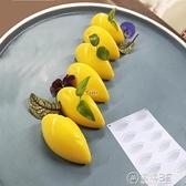 新款芒果模具創意意境菜品造型橄欖巧克力果凍硅膠廚用冷菜小工具 電購3C