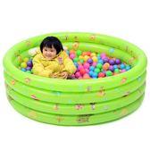 【優選】加厚充氣海洋球池家用嬰兒游泳池寶寶圍欄
