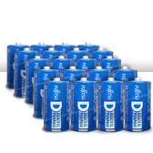 Fujitsu富士通 碳鋅1號電池(20顆入) R20 F-GP