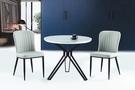 【南洋風傢俱】室內餐桌椅系列-暖灰色休閒圓桌椅組 CX898-2 CX936-12