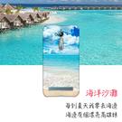 [機殼喵喵] 華碩 asus ZenFone go ZB500KL X00ADA 手機殼 軟殼 保護套 陽光沙灘