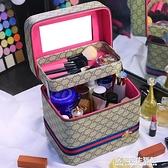 多功能化妝包女便攜超火2021新款高級感超大容量品收納盒小手提箱 居家家生活館