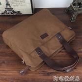 (快出)M愛牧格男包手提包橫款休閒商務包公文包帆布單肩斜背包休閒包