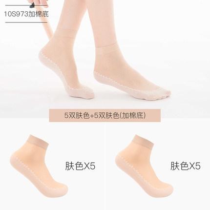 10雙 女士耐磨加棉底天鵝絨春天夏季水晶襪 黑色 膚色 樂淘淘