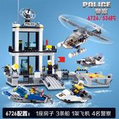 LEGO積木組裝積木相容積木積木男孩子3-6-9周歲10汽車7城市兒童益智警察局拼裝玩具wy【奇趣家居】