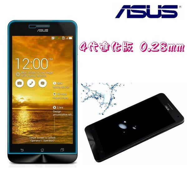 第4代進化版 0.28mm【9H 奈米鋼化玻璃膜、保護貼】華碩 ASUS ZenFone 6 A600CG【盒裝公司貨】