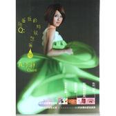 郭靜 陪著我的時候想著她2011全新專輯CD【純愛升級豪華寫真冊】慶功改版 宅男首選
