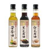 【樸優樂活】冷壓初榨苦茶油+黑白麻油超值組(250ml/瓶)