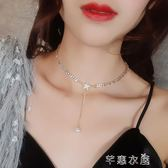 滿鑽星星鎖骨鍊女短款珍珠吊墜項鍊簡約韓國脖子飾品chocker鎖骨      芊惠衣屋