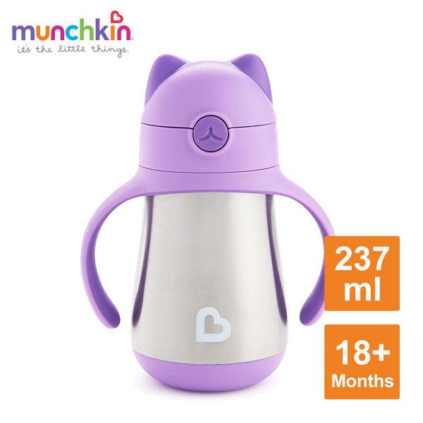 munchkin滿趣健-喵喵不鏽鋼保溫吸管練習杯237ml-紫
