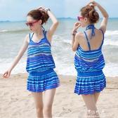 溫泉泳衣女士小胸聚攏鋼托顯瘦分體大碼游泳衣三件套遮肚泳裝伊莎公主