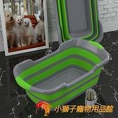 寵物狗狗洗澡盆可折疊家用小型犬泰迪布偶貓咪專用沐浴泡澡盆浴缸
