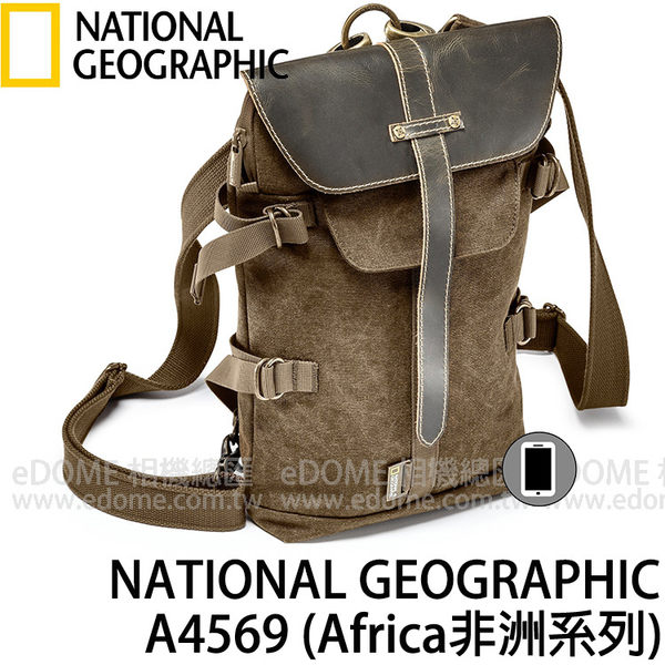 NATIONAL GEOGRAPHIC 國家地理 NG A4569 相機包 (24期0利率 免運 正成貿易公司貨) 電腦包 非洲系列白金版