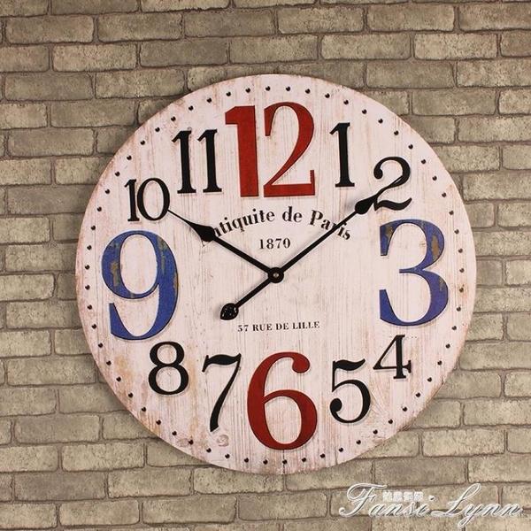 復古懷舊掛鐘歐式客廳臥室辦公室裝飾品靜音鐘錶簡約現代時鐘掛件 HM 范思蓮恩