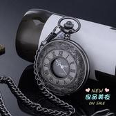 懷錶 時尚懷錶復古翻蓋經典羅馬字男女項鍊白領學生毛衣鍊手錶老人掛錶 4色