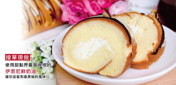 【甜間小巷】 月光塔盒系列-原味捲(彌月蛋糕的最佳選擇)