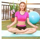 瑜伽墊初學者男女加厚加寬加長防滑運動墊瑜珈健身墊子三件套igo   蓓娜衣都