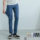 超彈力 長褲【OBIYUAN】工作褲 韓版 貼身 素面褲 休閒褲 共5色【HK4205】