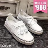 平底鞋.真皮蝴蝶流蘇休閒鞋【K528-6】(白色)
