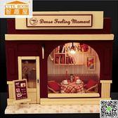 摩可美家智趣屋 手工制作diy小屋蛋糕歐洲迷你店鋪模型生日禮物送男生女生 摩可美家節