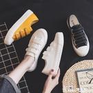 帆布鞋 魔術貼餅干帆布鞋女2021年新款爆款小白鞋ulzzang百搭學生板鞋子