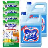 【有影片】妙管家-超強漂白水4000g*2瓶+濃縮洗潔精補充包1000g*4包