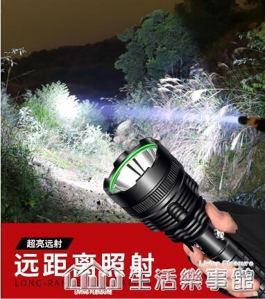 強光手電筒超亮可充電遠射多功能5000家用1000ledw戶外便攜氙氣燈 樂事館新品