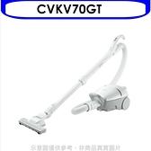 《X折》日立【CVKV70GT】570W紙袋吸塵器