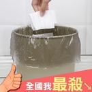 垃圾袋 塑膠袋 彩色垃圾袋 環保材質 斷點式 點斷式 家用 平口垃圾袋(單捲)【Z214】米菈生活館