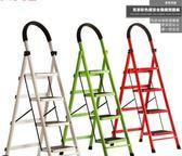 梯子家用折疊梯加厚室內人字梯移動樓梯伸縮梯步梯多功能扶梯wy免運