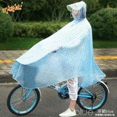 雨衣自行車單人男女成人韓國時尚電動車騎行透明防水學生單車雨 深藏blue