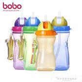 bobo水杯樂兒寶嬰幼兒兒童吸管杯寶寶喝水杯防漏學飲水杯配件水杯『韓女王』