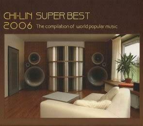 2006 響韻嚴選 雙CD (音樂影片購)