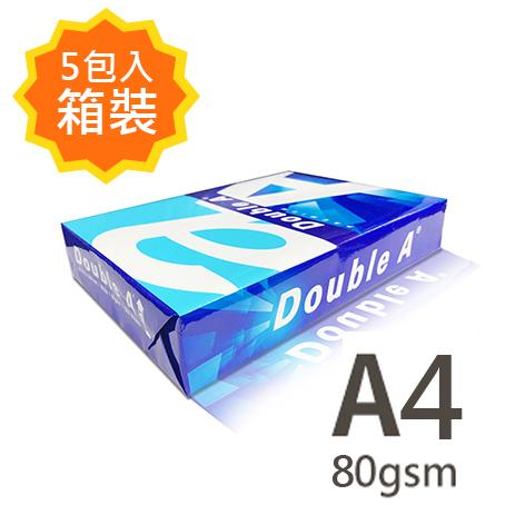 Double A A4 80gsm 雷射噴墨白色影印紙 500張入 X 5包入箱裝