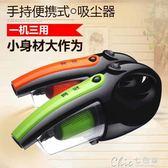 手持便攜式多功能迷你小型除蟎強力無耗材手提式吸塵機 七色堇