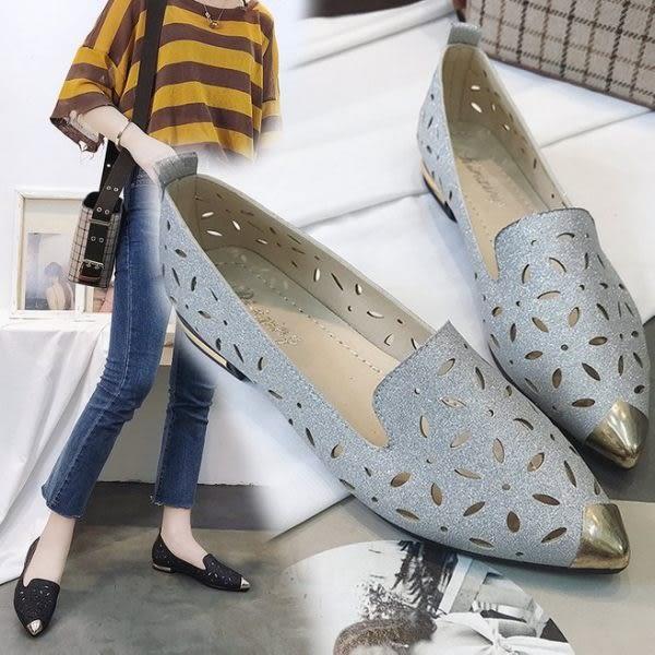 單鞋 女鏤空尖頭平底鞋正韓休閒鞋套腳工作鞋 24小時現貨
