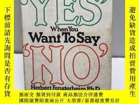 二手書博民逛書店Don't罕見say Yes When you want to