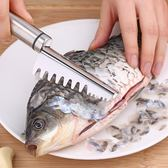 魚鱗刨刮鱗器家用304不銹鋼打鱗器刮魚鱗器魚鱗刀刮魚器魚刷   琉璃美衣