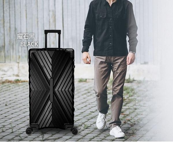 Leadming X-SPORT 運動版 鋁框 30吋 行李箱 旅行箱 胖胖箱