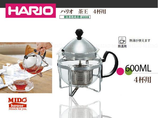 HARIO『 TPC45-HSV日本極簡花茶花茶壺』450ml《Midohouse》