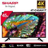 含基本安裝【SHARP夏普】45吋4K智慧連網液晶顯示器+視訊盒 4T-C45AH1T