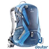 送水袋【德國 deuter】Futura網架透氣背包28L『深藍/藍』34214 登山.露營.旅遊.戶外.後背包.手提包